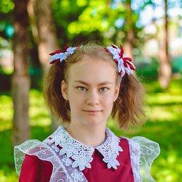 Елизавета, 17 лет, Волосово