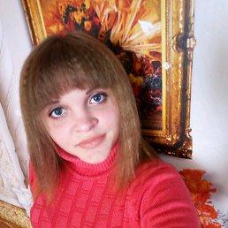 Анастасия, 23 года, Барнаул