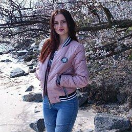 Kate, 24 года, Кременчуг