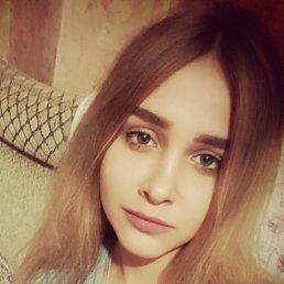 Александра, 20 лет, Астрахань