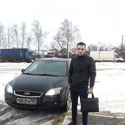 Данил, 29 лет, Видное