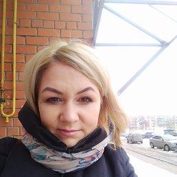 ирина, 32 года, Канаш