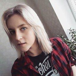 Саша, 23 года, Камышин