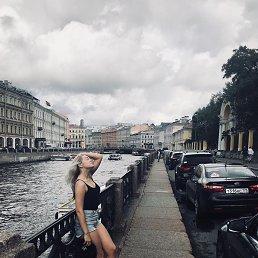 Светлана, 24 года, Серпухов