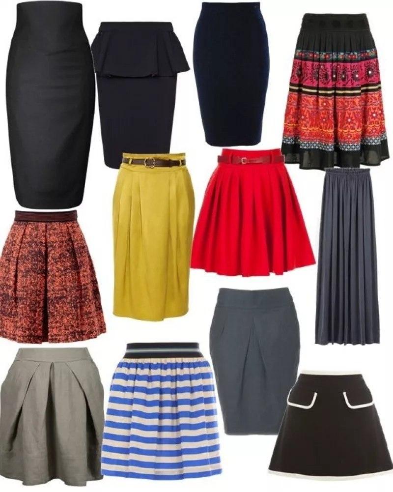вычисления названия разных видов юбок с фото высшей
