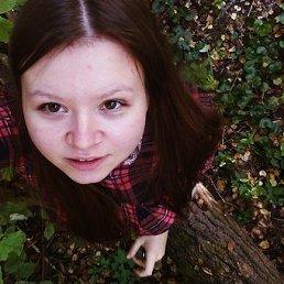 Полина, Набережные Челны, 26 лет