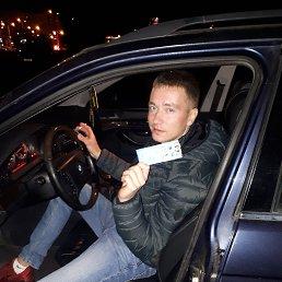 Александр, , Озерный