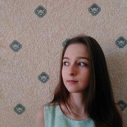 Надежда, 20 лет, Раменское