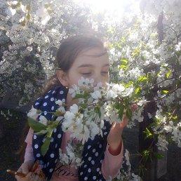 Соломкина, 17 лет, Вознесенск