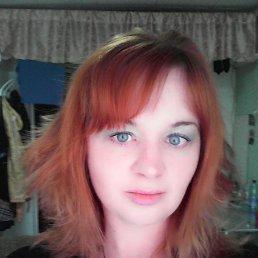 Елена, 36 лет, Павловский Посад