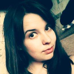 Марина, 20 лет, Вологда