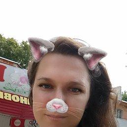 Елена, 30 лет, Ульяновск