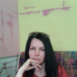 *НаТаЛи*, 41 год, Дружковка