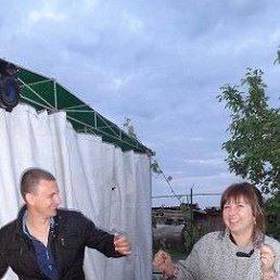 Светлана, 32 года, Сальск