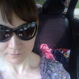 Татьяна, 40 лет, Аша