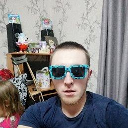 Колян, 29 лет, Валуйки