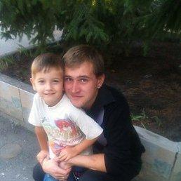Миша, 27 лет, Вольногорск