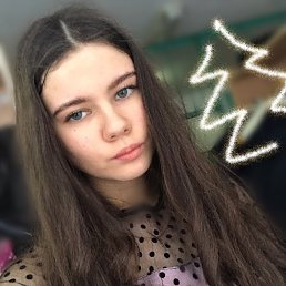Алина, 21 год, Белгород
