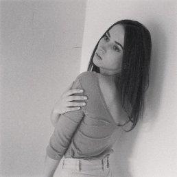 Valeriya, 20 лет, Курск
