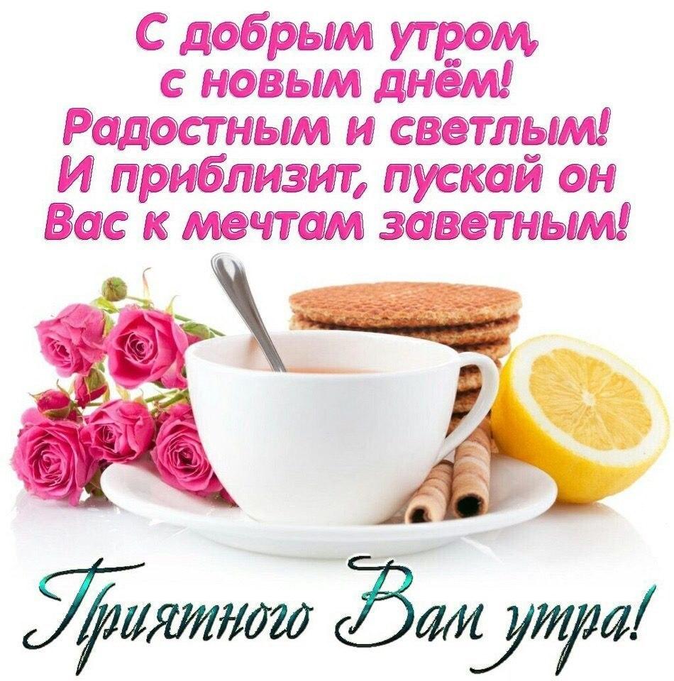 Открытка с добрым утром милые друзья, днем рождения мужчинам