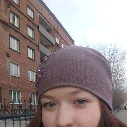 Анастасия, 19 лет, Кемерово
