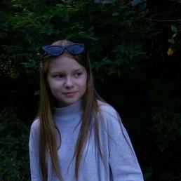 Мария, 17 лет, Ревда