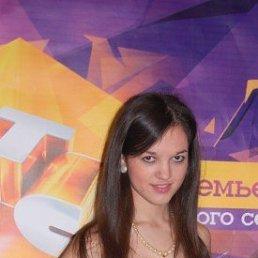 Екатерина, 27 лет, Волгоград