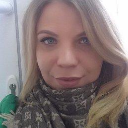 Маша, 28 лет, Рыбинск