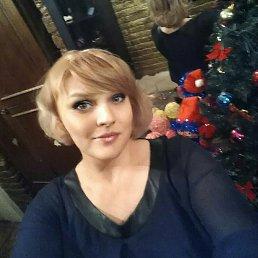 Яна, 44 года, Волхов