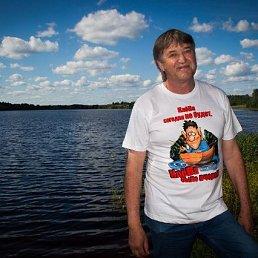 Борис, 65 лет, Удомля