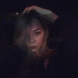 Виолетта, 18 лет, Уфа