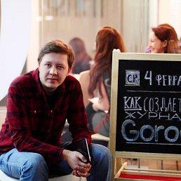Илья, 31 год, Ижевск