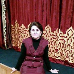 Шюшеханум, 60 лет, Дербент