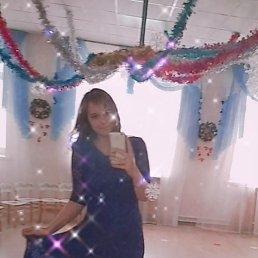 Евгения, 25 лет, Рязань