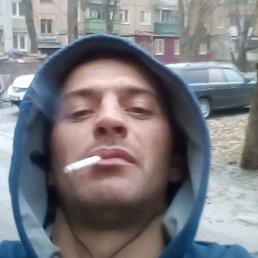 Валентин, 30 лет, Днепропетровск