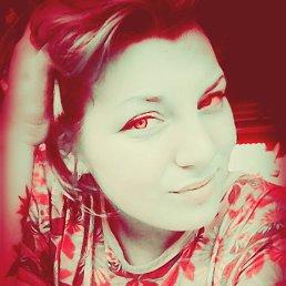 Наталья, 21 год, Минусинск