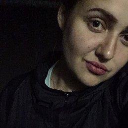 Ксения, 20 лет, Уяр