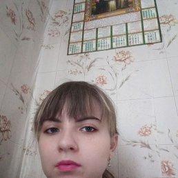 Вика, 22 года, Синельниково