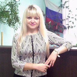 Ирина, 37 лет, Красноярск