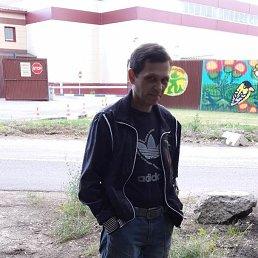 Сергей, 48 лет, Томилино