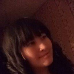 Изалия, 28 лет, Челябинск
