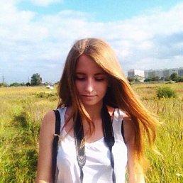 Лера, 20 лет, Братск