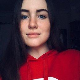 Юля, 17 лет, Ростов-на-Дону