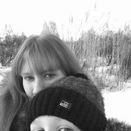 Ирина, Зарайск, 29 лет