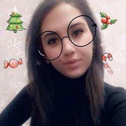 Лилия, 22 года, Стаханов