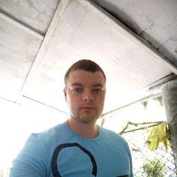 Сергей, 27 лет, Болград