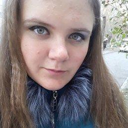 Анастасия, 24 года, Бердянск