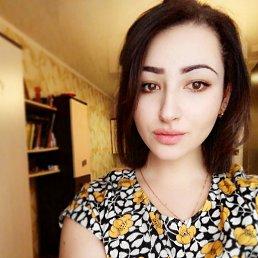 Александра, 24 года, Щелково