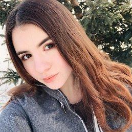 Маша, 17 лет, Новосибирск