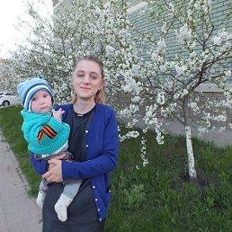 Елена, Белгород, 38 лет